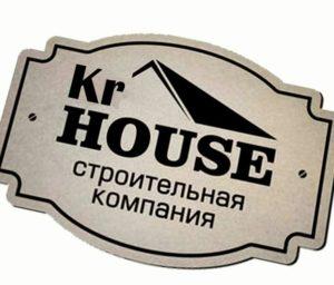 СК Крепость