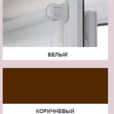 рулонные шторы slim сергиев посад